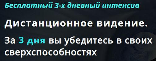 01_potok