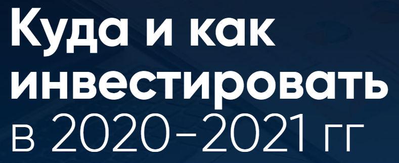 2020-10-29_095742