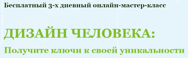 2020-05-14_120145