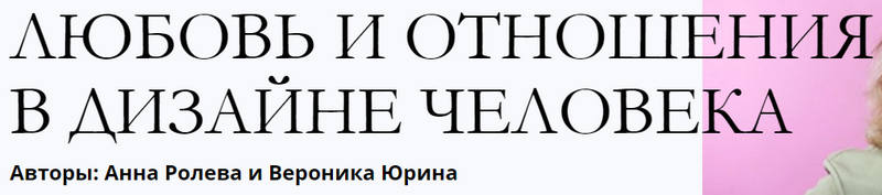 mudra_lyubvi